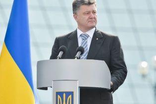 У Міжнародний день пам'яті жертв Голокосту президент пообіцяв українцям мир