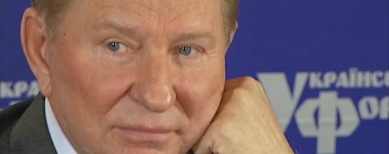Кучма запропонував Кравчуку замінити його у Мінську