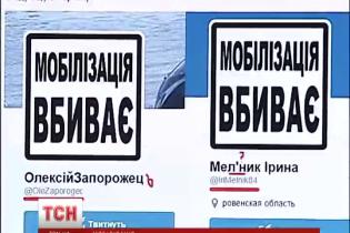 """Спецслужбы РФ хотят сорвать мобилизацию паникой в соцсетях и подставными """"солдатскими матерями"""""""