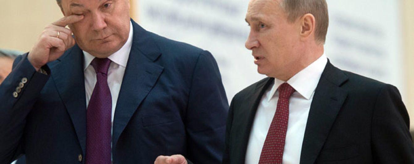 В суде показали письмо Януковича к Путину с просьбой ввести войска в Украину