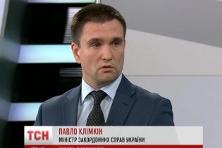Климкин прокомментировал угрозы Лаврова о расколе Украины