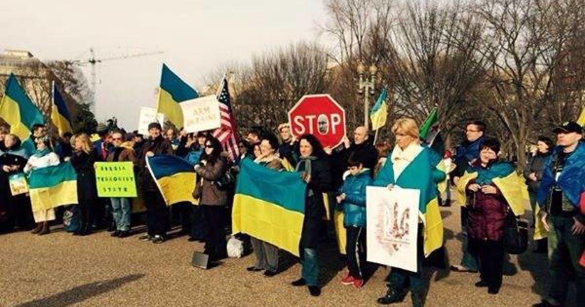 Акція на підтримку Савченко та проти агресії Росії проти України відбулася у Вашингтоні в США @ youtube.com/user/EnriqueIglesiasVEVO