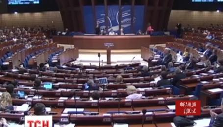 Зимняя сессия ПАСЕ начинает свою работу в Страсбурге