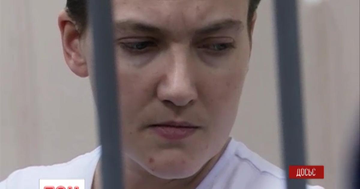 Сьогодні по всьому світу відбудуться акції на підтримку Савченко @ ТСН.ua