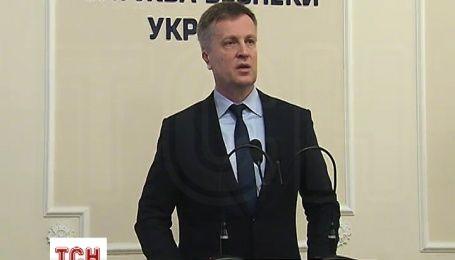 СБУ опубликовала документы россиян, воевавших на Донбассе