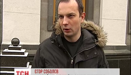 Признать Россию страной-агресоркою планируют украинские депутаты