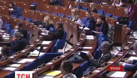 Українське питання сьогодні обговорюватимуть на сесії ПАРЄ