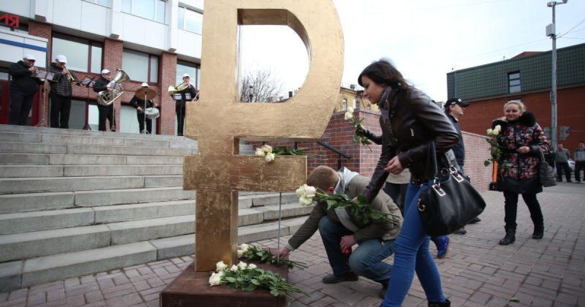 Министрам в России хотят запретить говорить плохо об экономике