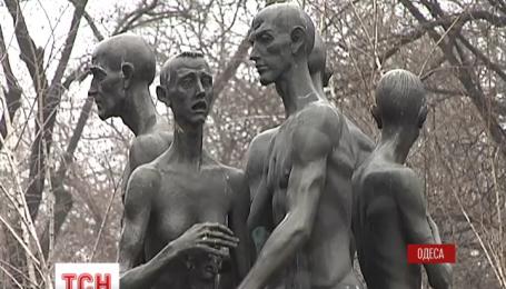 В Одессе отметили международный день памяти жертв Холокоста