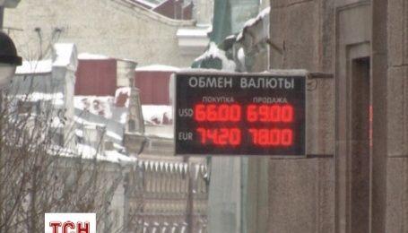 Экономика России заставляет россиян реально смотреть на ситуацию в стране