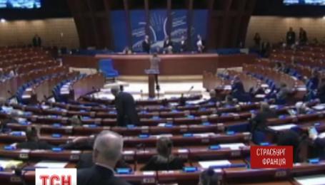 В Страсбурге завершилось обсуждение украинского вопроса