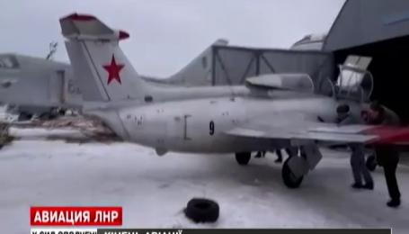 Украинские артиллеристы уничтожили авиацию боевиков