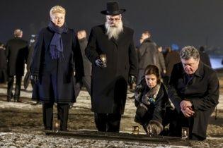 Порошенко із дружиною узяли участь у панахиді за жертвами концтабору Аушвіц-Біркенау