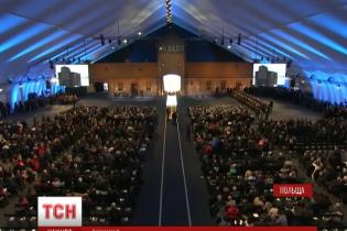 Президент Польщі під час виступу в Освенцимі повторив те, що так обурило росіян