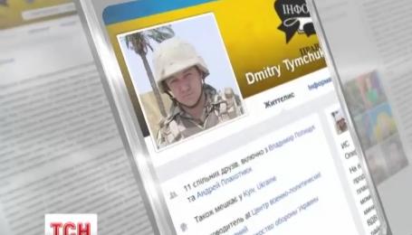 На Дебальцевском плацдарме находится более двух тысяч российских бойцов