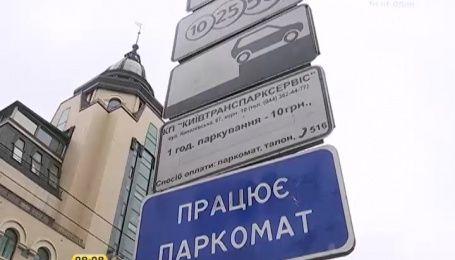Проблеми паркування можуть вирішити самі водії - експерт
