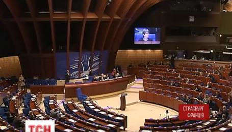 Парламентская ассамблея Совета Европы сегодня занимается украинским вопросом