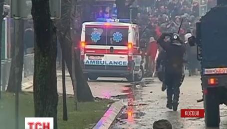 Під час протестів у Косово поранено майже сто людей