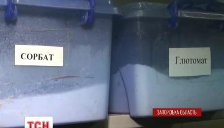 На Запорожье разоблачили производство «химической» черной икры