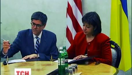 Правительство США предоставило Украине кредитные гарантии на два миллиарда долларов