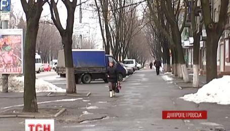 У Дніпропетровську з'явився проспект Сергія Нігояна