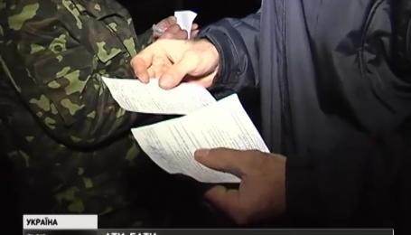Як на Львівщині проходить четверта хвиля мобілізаційної кампанії