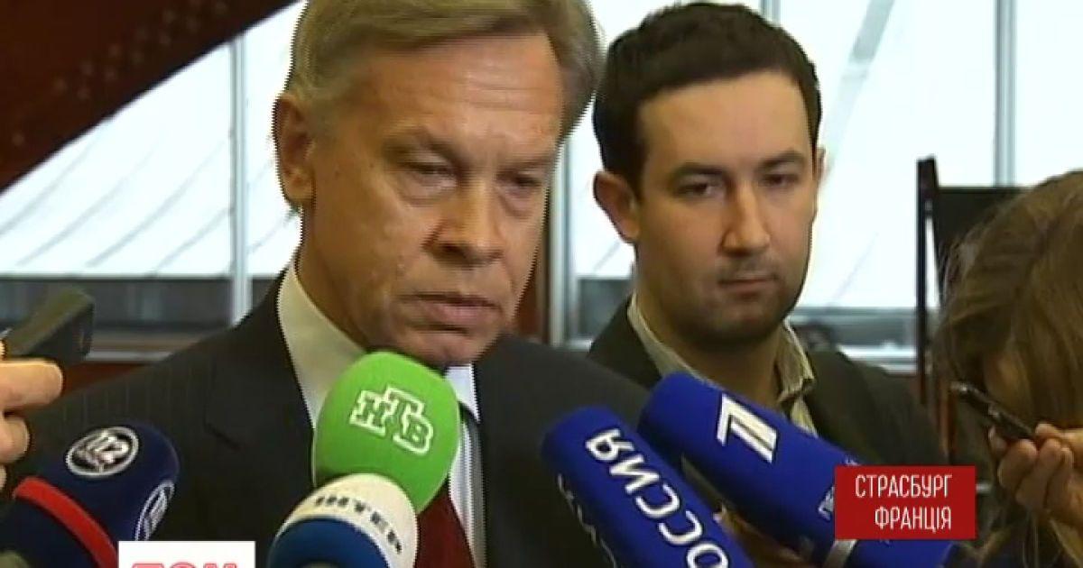 """Пушков назвал украинские санкции против РФ """"потешными"""""""