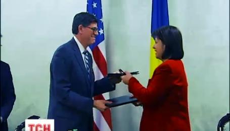 Уряд Сполучених Штатів надав Україні кредитні гарантії