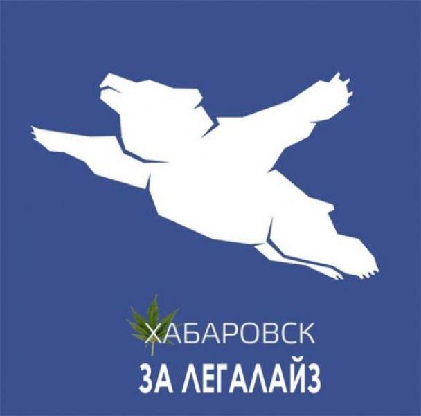 """В сети троллят эмблему аэропорта Хабаровска: """"ватолет"""" и Путин верхом на медведе"""