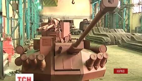 На Харьковском бронетанковом заводе разработали гибрид танка и БМП