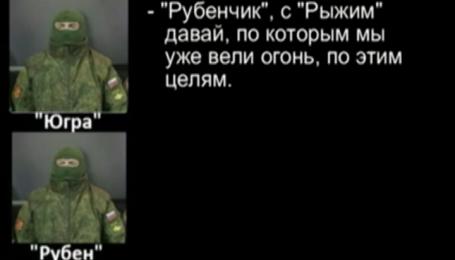 Новые доказательства российской причастности к субботнему обстрелу Мариуполя