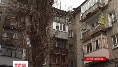 Податок на нерухомість, що перевищує визначені норми, у Дніпропетровську зменшили до 1%
