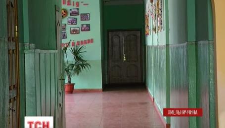 У Хмельницькій області 20 школярів отруїлися невідомою речовиною