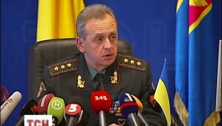 Украина способна полностью освободить оккупированный Донбасс от вооруженных формирований - Муженко