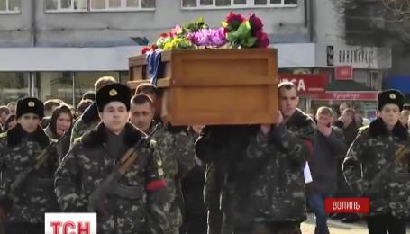 У Луцьку попрощалися з 26 річним Олександром Войчуком