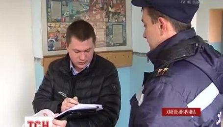 Школьники на Хмельнничини отравились слезоточивым газом