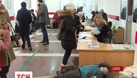 В Харькове не осталось мест для беженцев из Донбасса