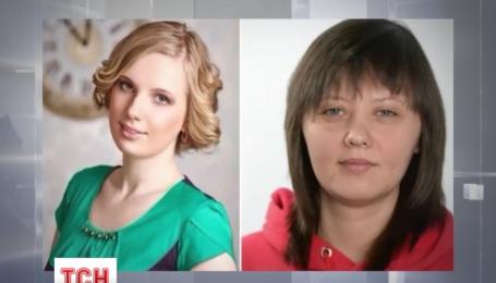 СБУ задержала в Киеве двух сотрудниц Life News