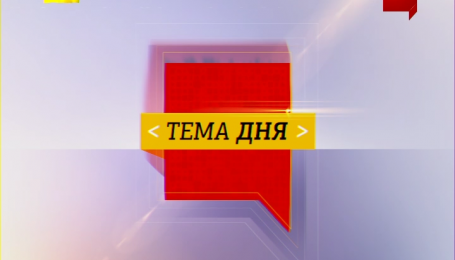 Чим спровоковані нові репресії в Криму