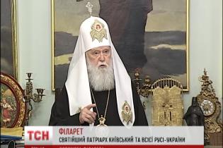 Філарет відправив силам АТО тонну консервів та закликав українців не ховатися від мобілізації