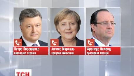 Трехсторонний призыв к миру от Порошенко, Меркель и Олланда