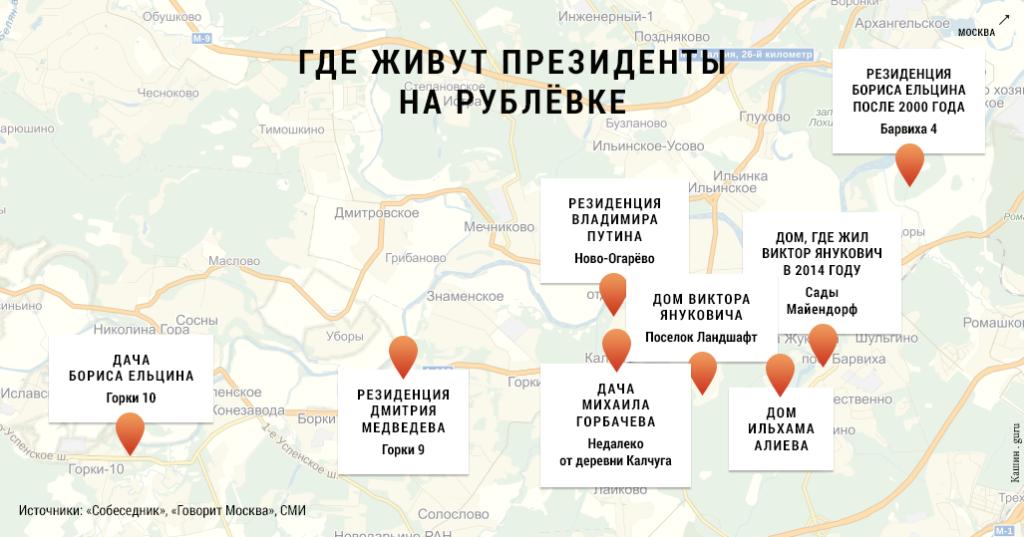 Где живет Путин? Где живут дочери Путина?