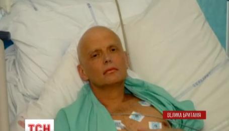 Вдова Литвиненко рассказала об обстоятельствах гибели мужа