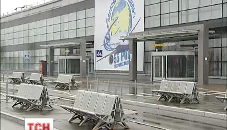 Аэропорт «Борисполь» организует единую службу такси