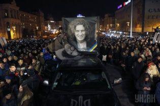 Украина скорбит: поклонники Скрябина зажгли свечи памяти в 23 городах