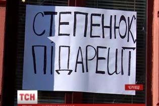 Активисты в Черновцах обвинили руководителя милиции во взяточничестве и перекрыли дорогу