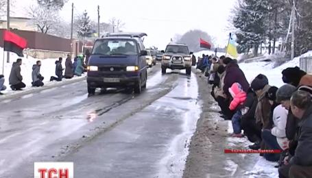 Жители Тернопольщины почтили память погибшего земляка