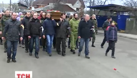 На Киевщине простились с погибшим при Углегорске