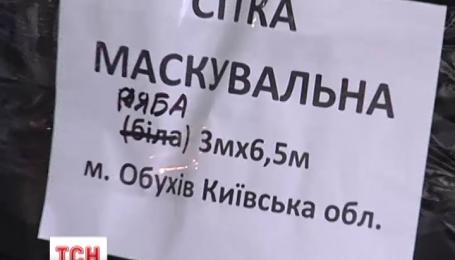 Под Киевом женщины организовали мастерскую по плетению маскировочных сеток