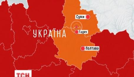 На кордоні двох центральних областей України зафіксували землетрус